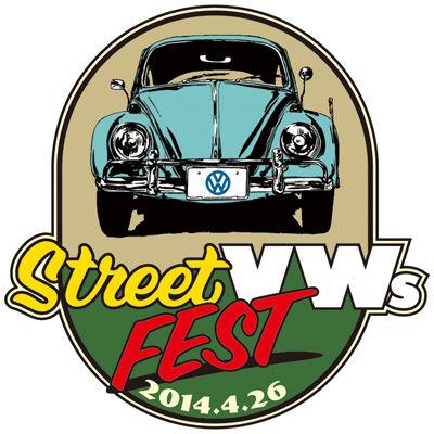 Street VWs FEST