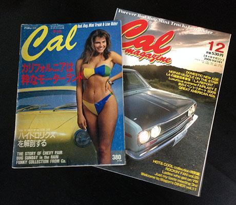 Cal magazine