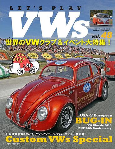 Let's Play VWs Vol.48