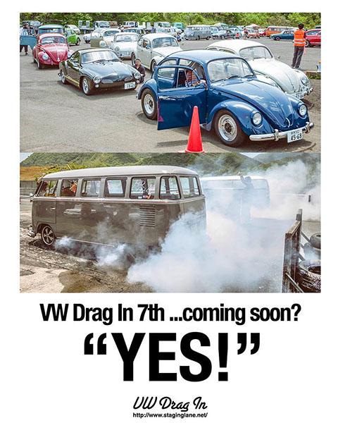 VW Drag In 7th