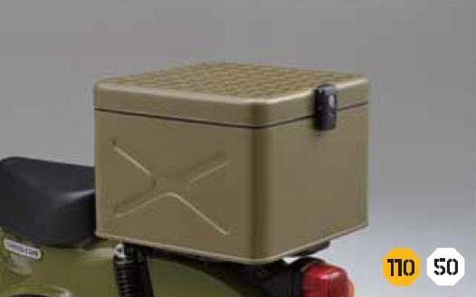 JMS 一七式特殊荷箱