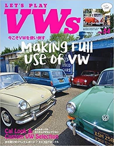 Let's Play VWs Vol.54