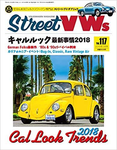 Street VWs Vol.117