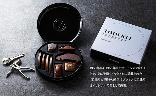 モロゾフVWチョコレート